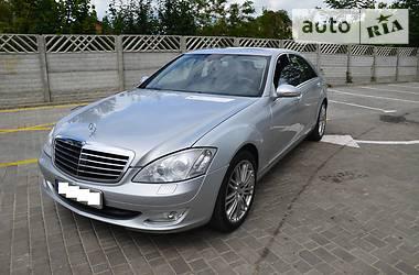 Mercedes-Benz S 420 W221 Lang 2008