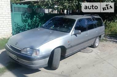 Opel Omega Caravan CD 1993