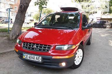Dodge Ram Van 1998
