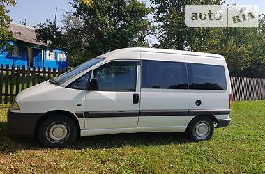 Citroen Jumpy пасс. 1998