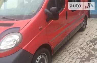 Opel Vivaro груз.-пасс. 2003