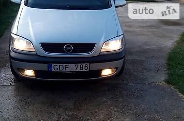 Opel Zafira 2.2 DTi 2003