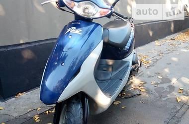 Honda Dio AF56/57/63 2005