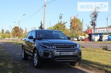 Land Rover Range Rover Evoque SE 2017