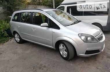 Opel Zafira 1.8i 2007