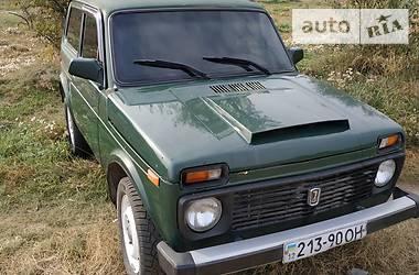 ВАЗ 2121 BMW 1978