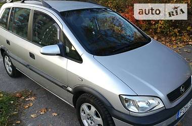 Opel Zafira 2.2 DTi 2002