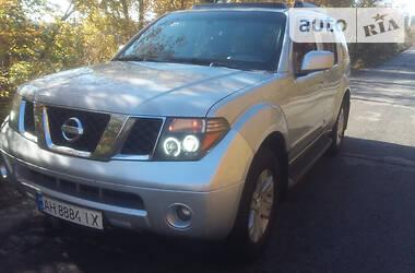 Nissan Pathfinder 4.0i 2005