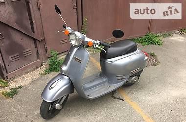 Honda Giorno delux 2000