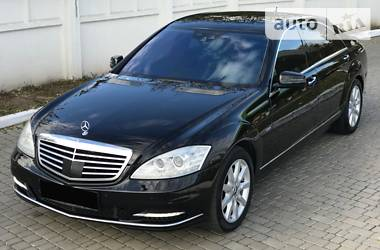 Mercedes-Benz S 350 Blue Efficiency 2010