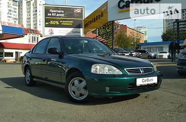 Honda Civic Full 1999