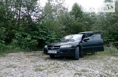 Opel Omega Встановлелоно ГБО 1995