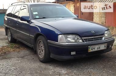 Opel Omega 2.6 1993