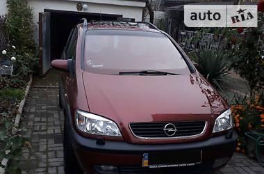 Opel Zafira 2.2 V16 2001