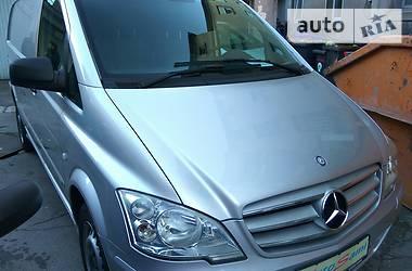 Mercedes-Benz Vito груз. 2014