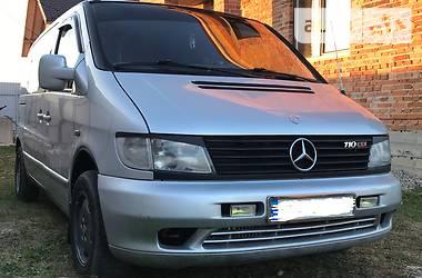 Mercedes-Benz Vito пасс. Elegance silver 2000