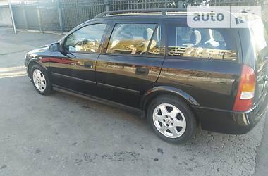 Opel Astra G 1.8 i 16V ECOTEC 2000