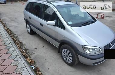 Opel Zafira 2.0 DTi 2001