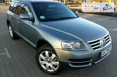 Volkswagen Touareg Gaz.Avtomat. 2003