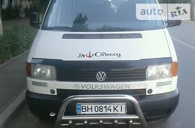 Volkswagen T4 (Transporter) пасс. хозяйский 1997