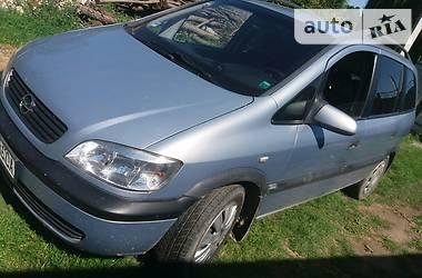 Opel Zafira 2.0 2002
