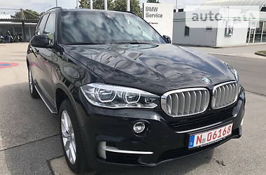 BMW X5 X5 Security Plus VR6 2017