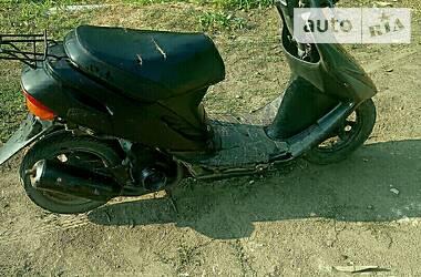 Honda AF 27  2003