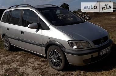 Opel Zafira Семимістна 2000