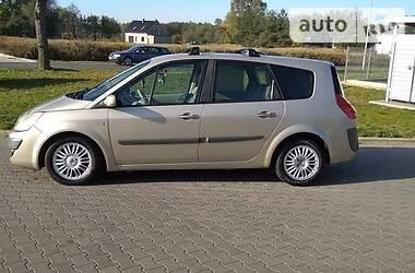 Renault Grand Scenic 7 місць 2006
