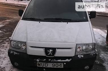 Peugeot Expert груз. 2.0hdi  2004