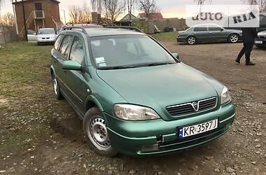 Opel Astra G економна 2003