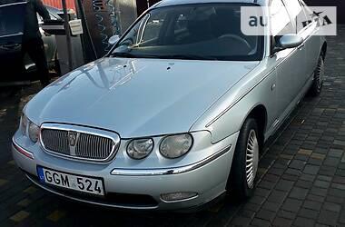 Rover 75 1,8 бензин 16 клапан 2000