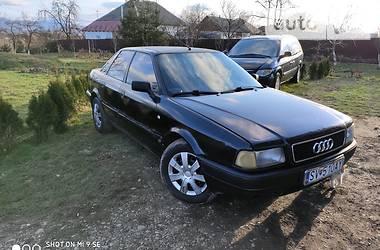 Audi 80 B4 1.6 TD 1993