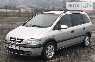 Opel Zafira 2.0 2003