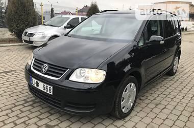 Volkswagen Touran Свежый! 2006