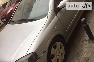 Opel Astra Coupe Bertone  2000