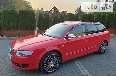 Audi A4 Quattro 2005