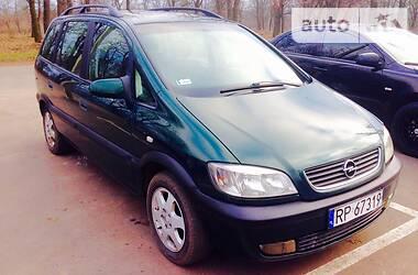 Opel Zafira Elegance 2000