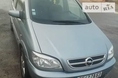 Opel Zafira 7 місць 2005