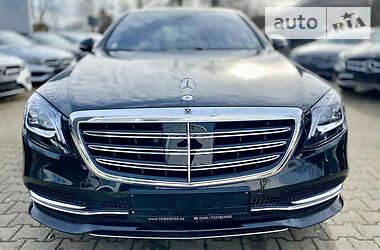 Mercedes-Benz S 450  2019