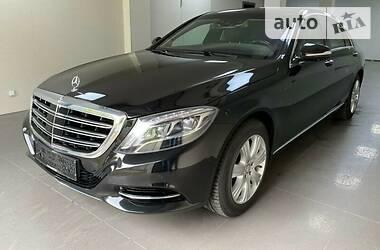 Mercedes-Benz S 600 L Guard VR9 2015