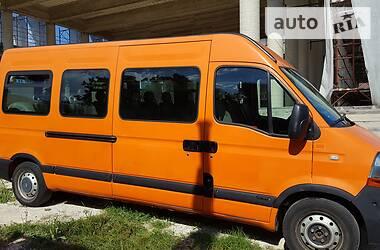 Renault Master пасс. Original passanger 2007