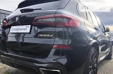 BMW X5 M50dIndividual Laser 2019