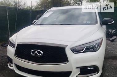 Infiniti QX60 LUXE AWD BOSE 2020