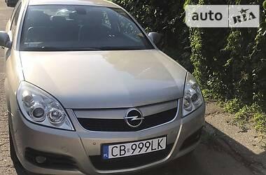 Opel Vectra C elegance 2007