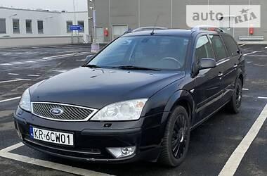 Ford Mondeo Ghia X 2004