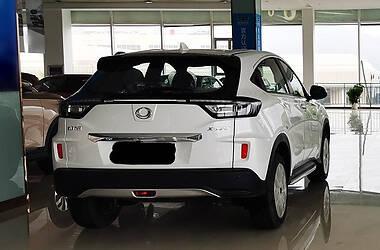 Honda X-NV  2020