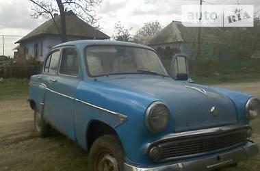 Москвич / АЗЛК 407 1962