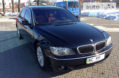 BMW 745 2007