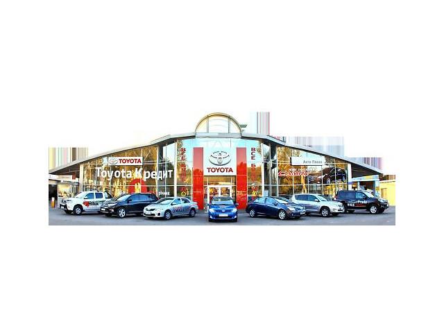 Автосалон ТойотаЦентр Херсон«Авто-Плаза»